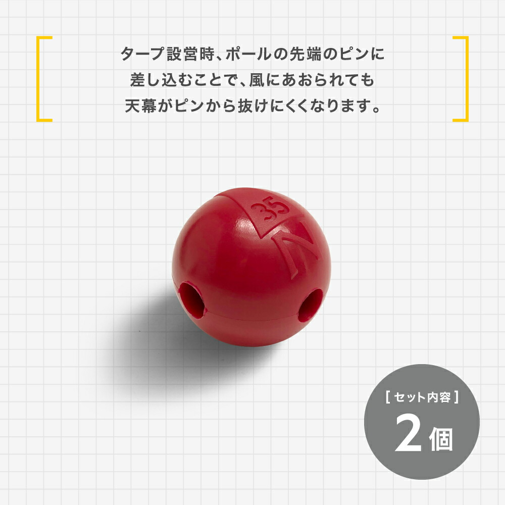 tba2-03-0.jpg