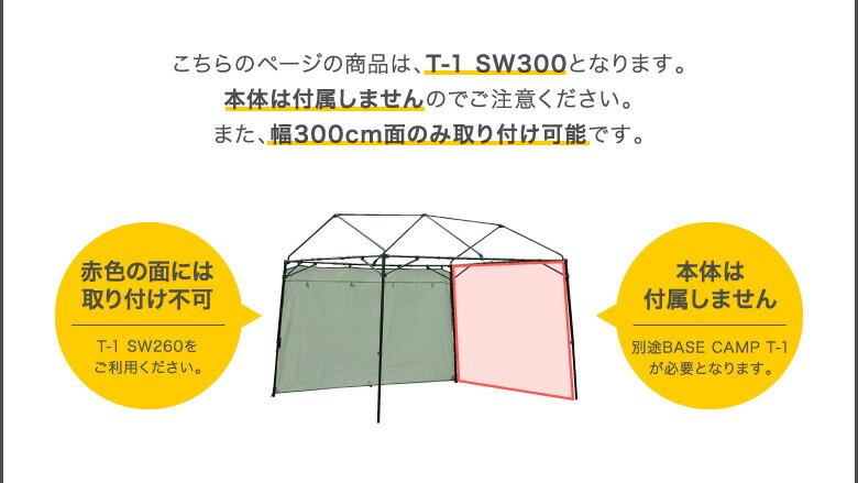 2630t1sw300_12.jpg
