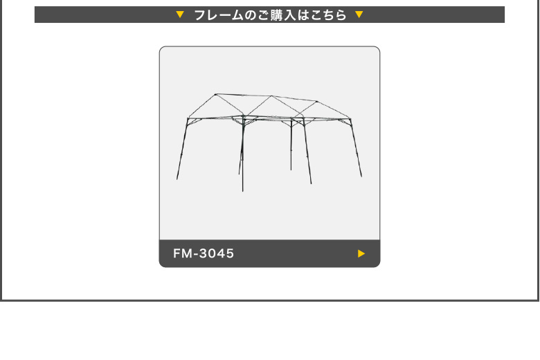 3045t3bc-270-0.jpg