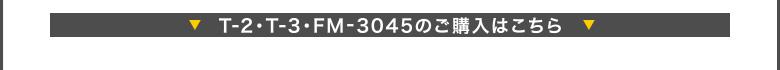 3045t3it-140-0.jpg