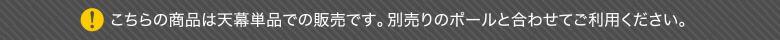 bct4_02.jpg
