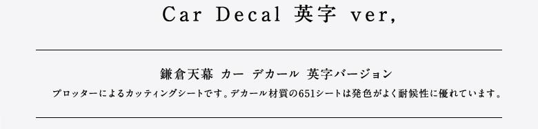 cd-e-030-0.jpg