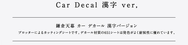 cd-k-030-0.jpg