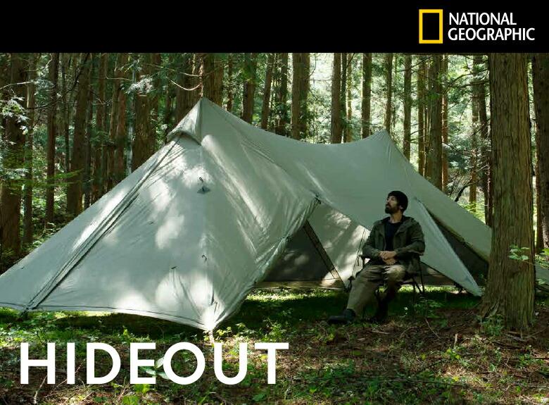 hideout-010-1.jpg