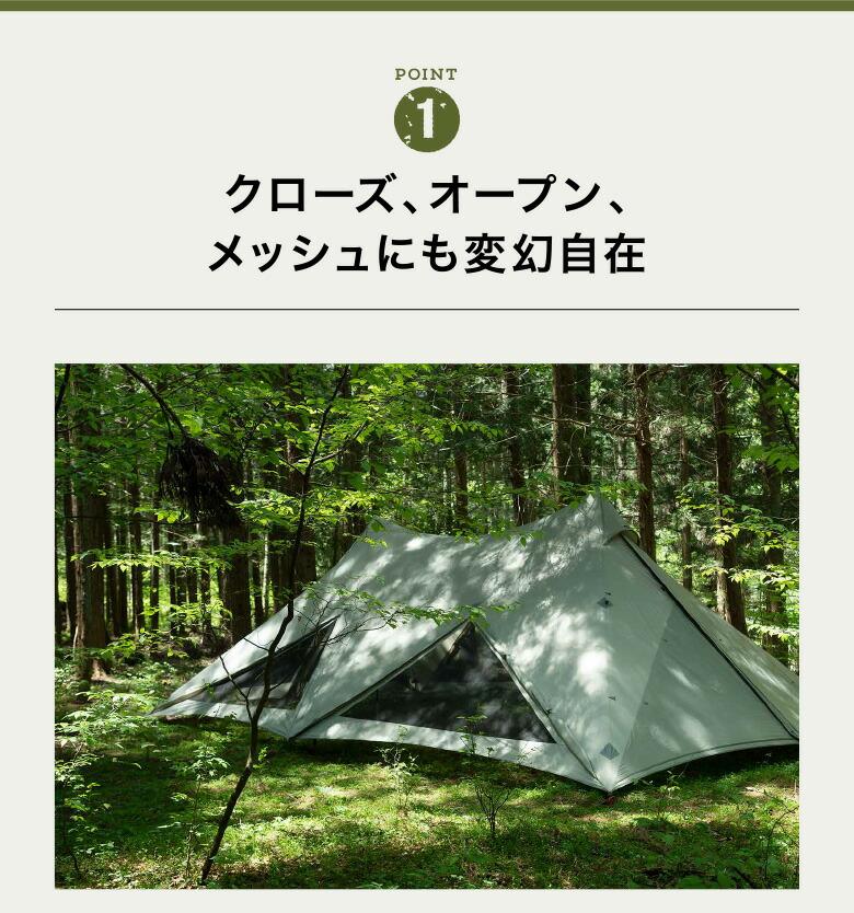 hideout-060-0.jpg