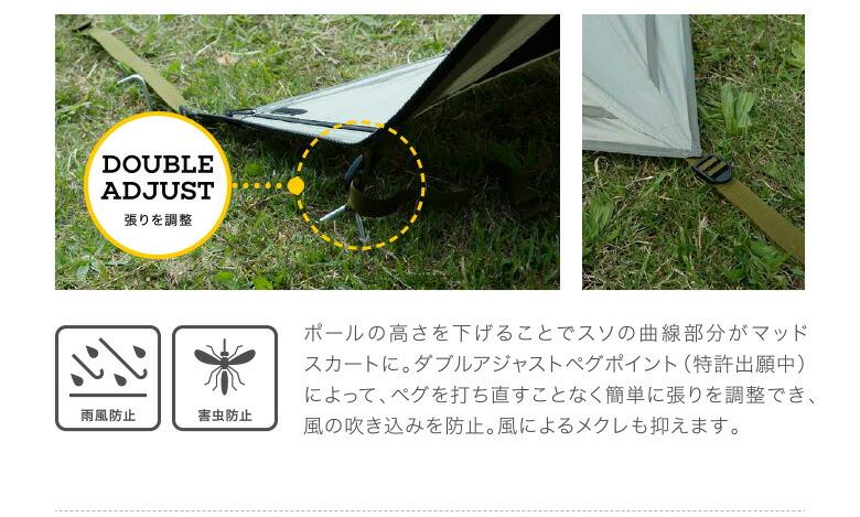 hideout-110-0.jpg