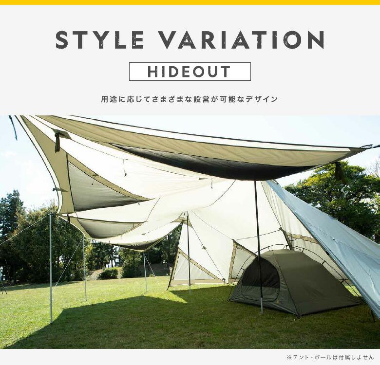 hideout-150-0.jpg