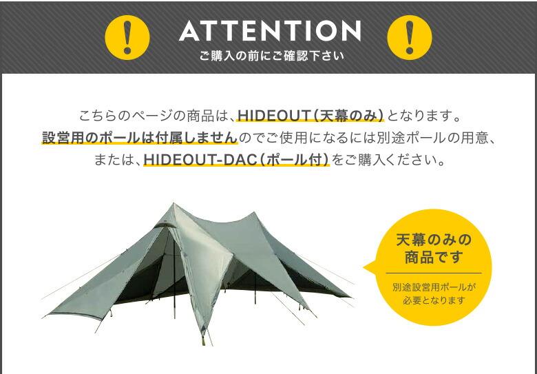 hideout-190-0.jpg