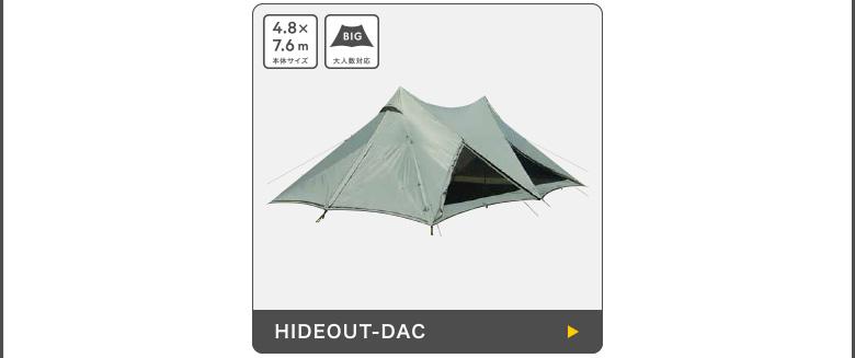 hideout-210-0.jpg