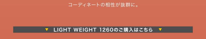 rcl_15.jpg