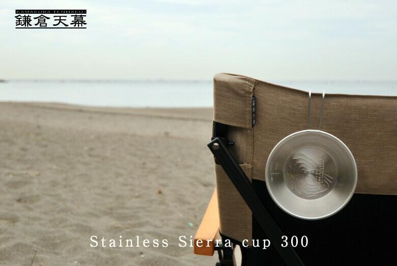 sc-k-020-0.jpg