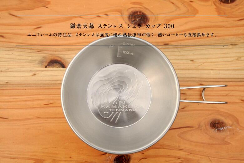 sc-k-030-0.jpg