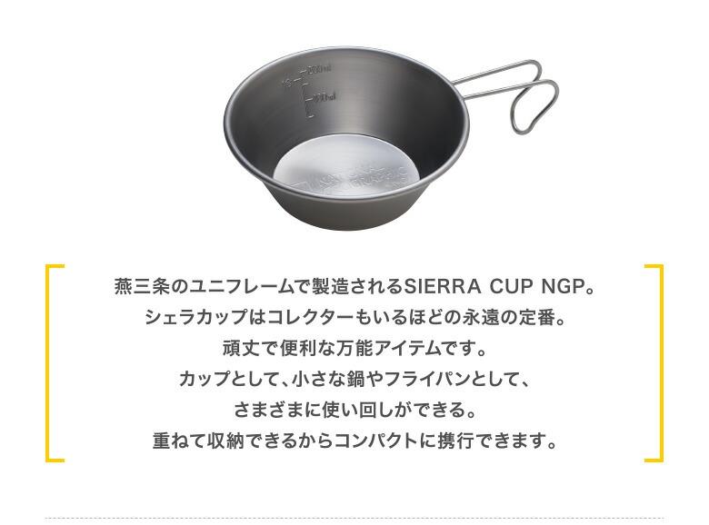 scn-020-0.jpg