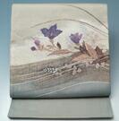 袋帯 桔梗模様 すくい織 送料無料