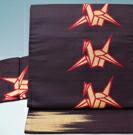 アンティーク名古屋帯 折り鶴模様 リメイク・リフォーム用 正絹 ★送料無料
