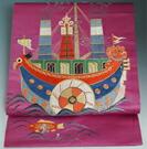 アンティーク 袋帯 南蛮船に剣・狩猟紋 日本刺繍 中紅色 正絹 素材向き  送料無料