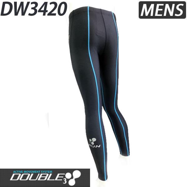 【DOUBLE3(ダブルスリー / ダブル3)】 メンズ (Men's) DW3420 レーシングロングスパッツ ブラックXブルーライン トリノクール素材使用!【日本製】