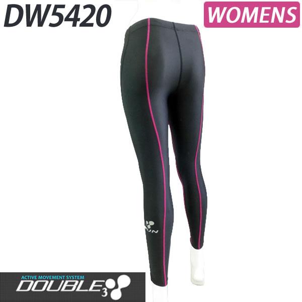 【DOUBLE3(ダブルスリー / ダブル3)】 レディース (WOMENS) DW5420 レーシングロングスパッツ ブラックXブルーライン トリノクール素材使用!【日本製】