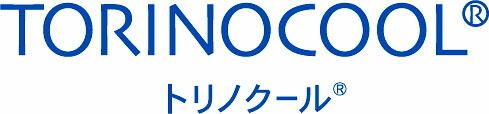 トリノクール素材使用!TORINOCOOL