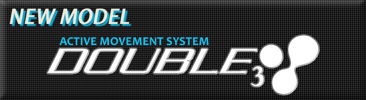 DOUBLE3 NEW MODEL ロゴ入り 新製品 アマチュアアスリートの日々のトレーニングを快適にサポートする高機能スポーツウェア!DOUBLE3!