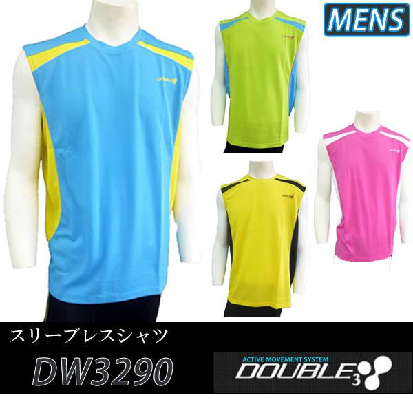 【DOUBLE3(ダブルスリー / ダブル3)】 メンズ (Men's) DW-3290 ランニングに最適!スリーブレスシャツ / ライトブルー / ライトグリーン / イエロー / ピンク (DW3290)