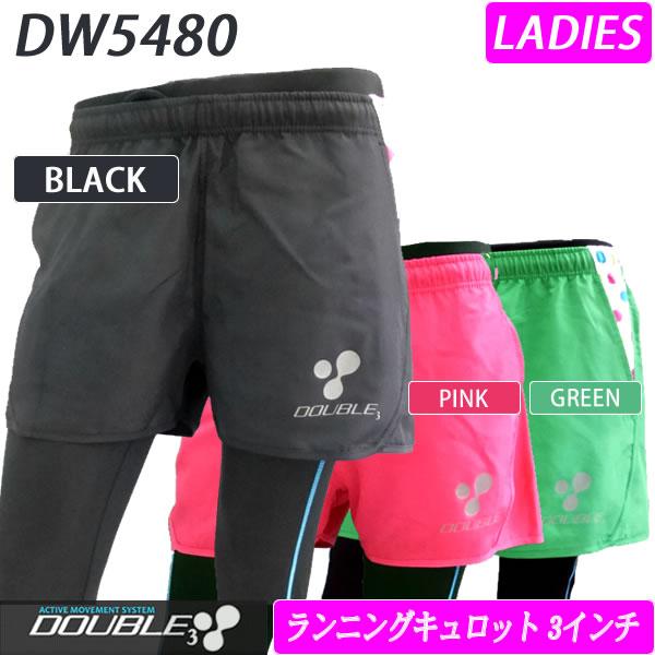 【DOUBLE3(ダブルスリー / ダブル3)】 レディース DW-5480 ランニングキュロット3インチ マルチ水玉切り替え / ブラック / グリーン / ピンク / バックポケット、ドローコード付き(DW5480)