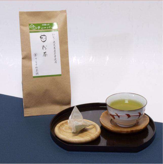 鹿児島産粉茶
