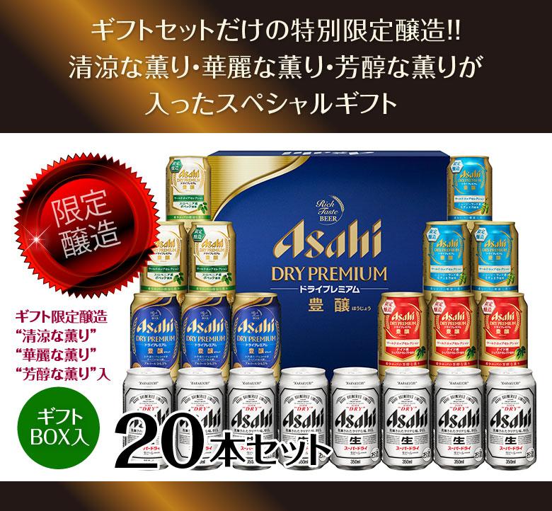 ash420_09.jpg