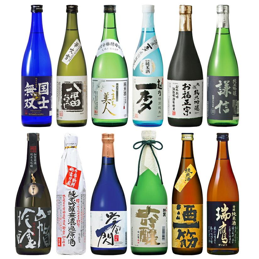 数量限定・お取り寄せ地酒 12種類