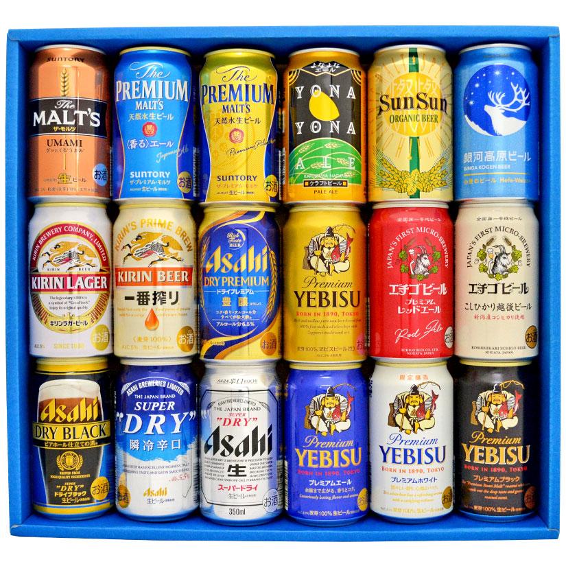 クラフトビール&定番ビール 国産ビール 豪華バラエティ 飲み比べ