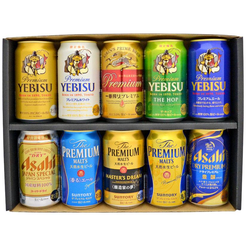 国産プレミアムビール 10種 飲み比べセット