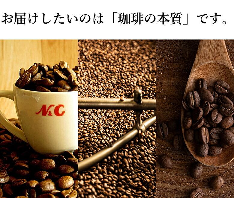 コーヒーの香りと旨みをいっぱいに含んだ珈琲屋さんのコーヒーゼリー