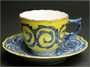 黄濃蛸唐草デミタスコーヒーカップ&ソーサー