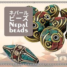 ネパールビーズ