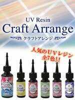 Craft Arrange