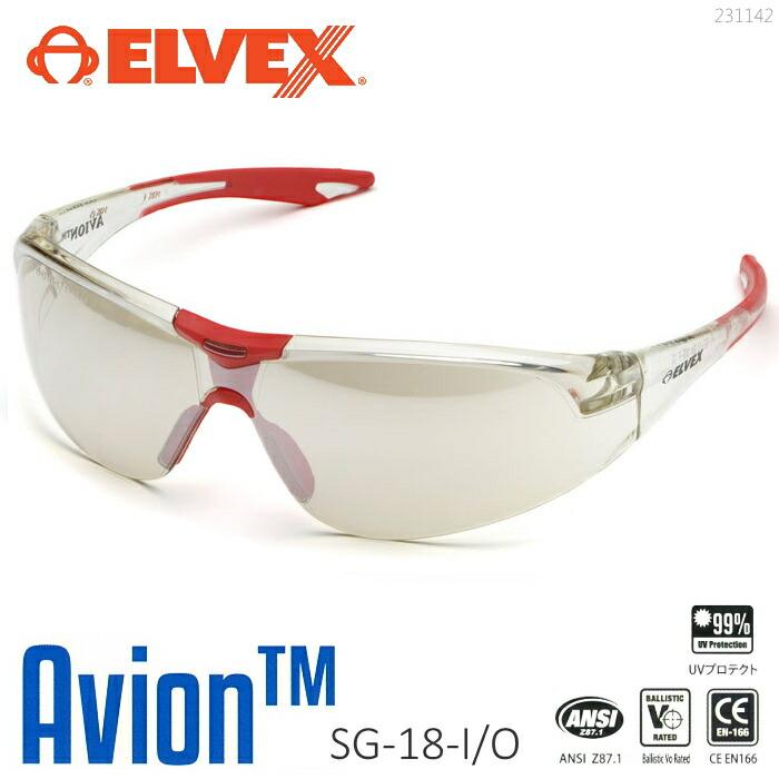 ELVEX エルベックス保護メガネ