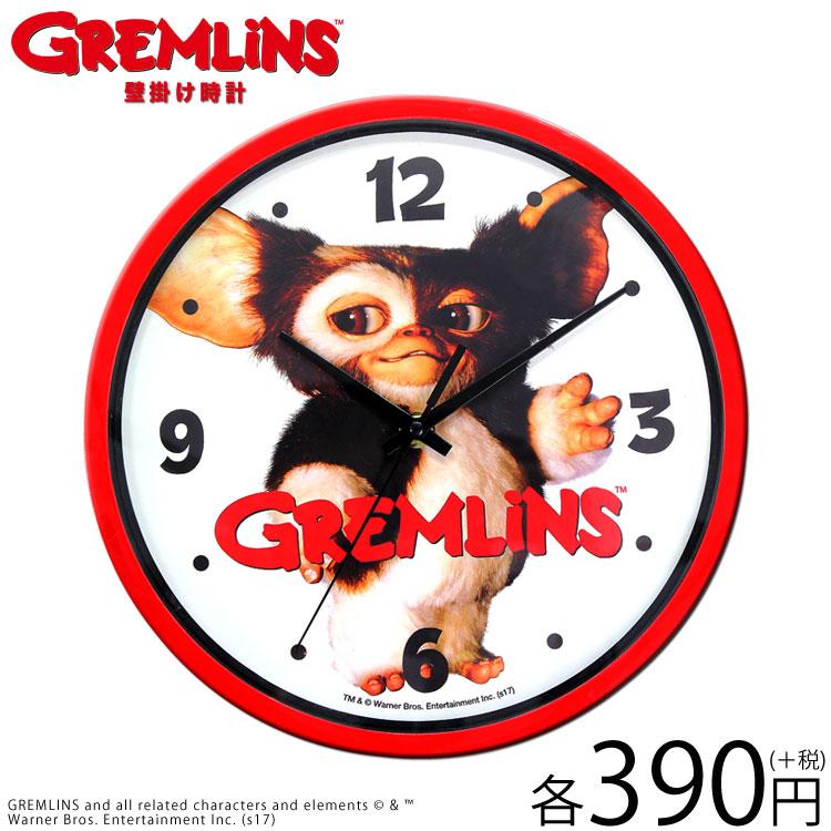 グレムリンの時計
