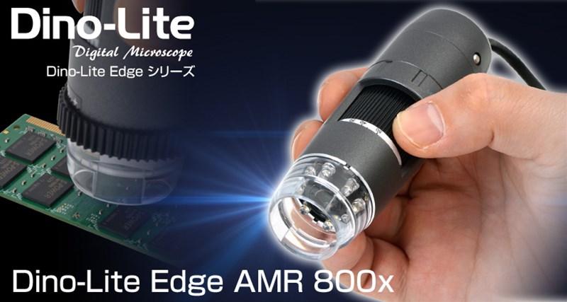 Dino-Lite Edge dino-lite,マイクロスコープ,電子顕微鏡,anmo