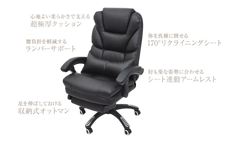 안정감 기분 일류의, PU 가죽 풀 플랫이되는 오토만 일체형 안락 의자 사무실 의자
