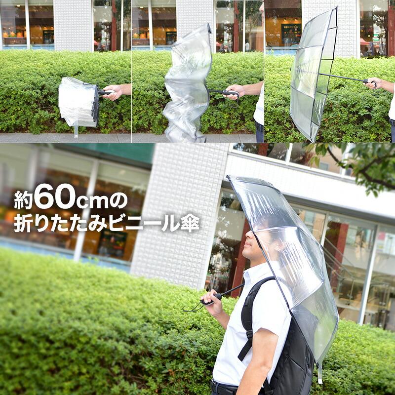 折りたたみ傘だからデスク周りに置ける