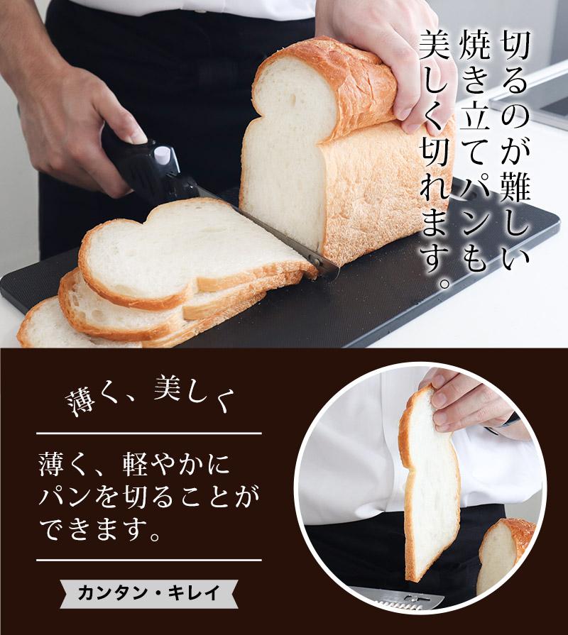 焼き立てパンもあっという間に切れる1