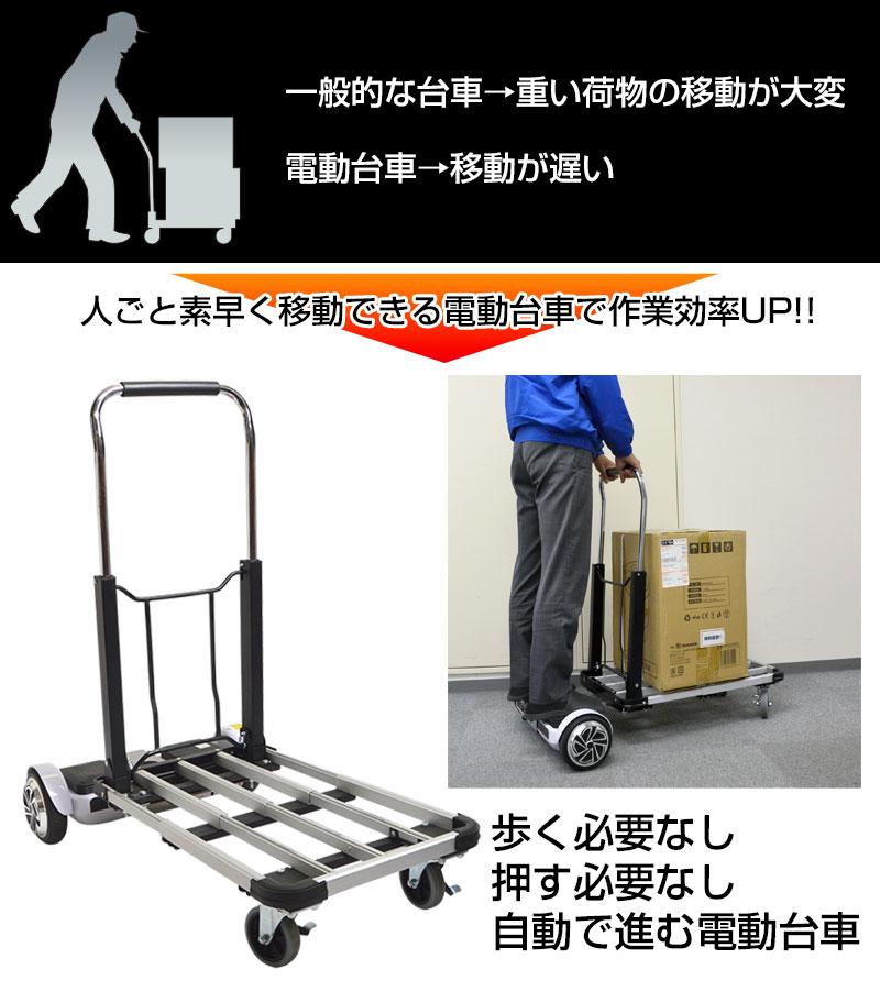 作業効率アップ、人ごと荷物を移動できます