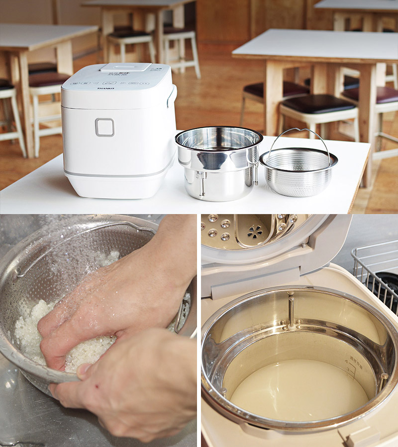 糖質カット炊飯器 匠
