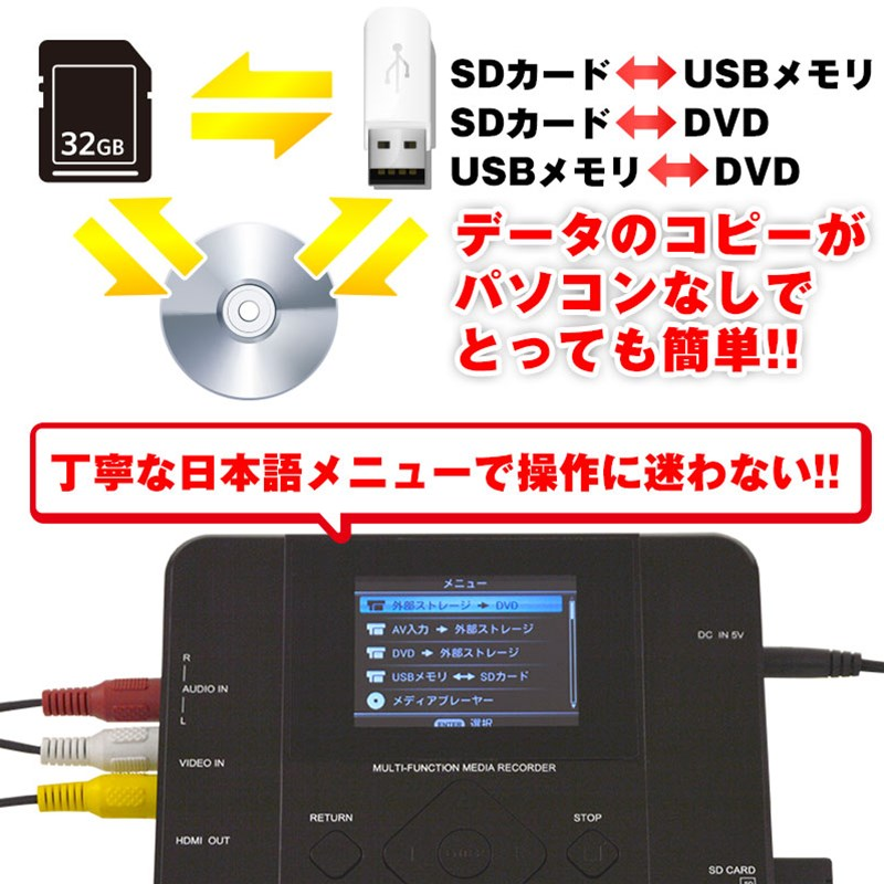 から に パソコン ダビング dvd