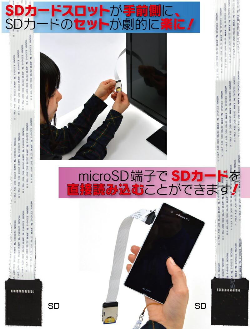 SD-SDエクステンションケーブル SDカードスロット,延長,リボンケーブル,microSD,SD用