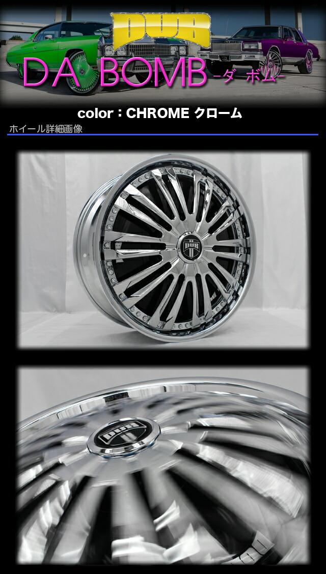 MHT Wheels DUB(ダブ)SPINNER(スピナー) PHENOM(フェノム) クローム 22インチアルミホイールタイヤ付4本セット ハリアー ムラーノ エクスプローラー LEXUS(レクサス) RX270 350 450h インフィニティ FX35 FX45 5Hx114.3/127