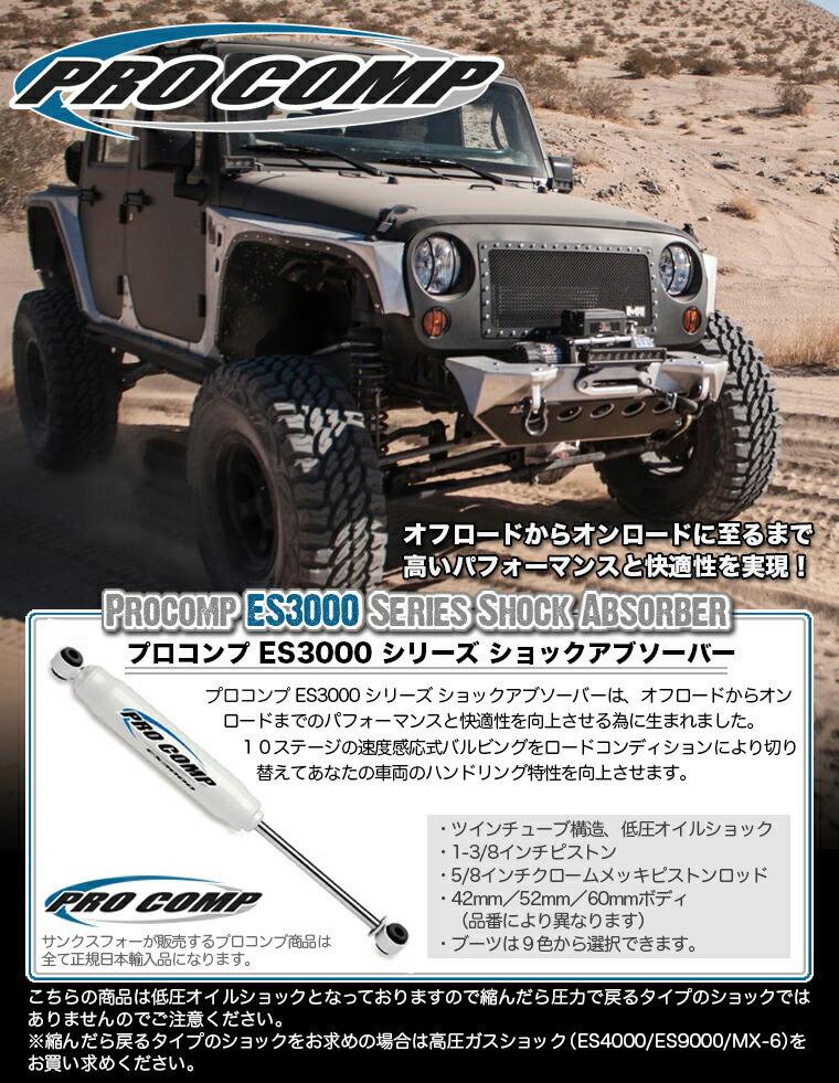 ES1000シリーズ
