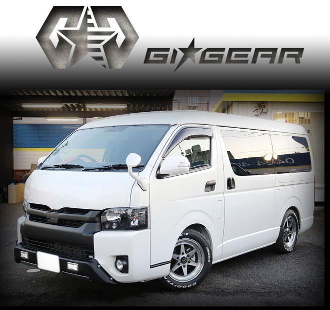 GIG フロントバンパーガード TOYOTA HIACE 200