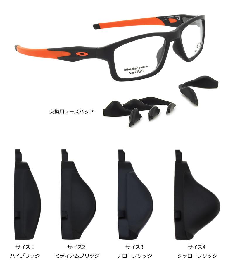 6d40b53f3bd DENNO GANKYO  -OAKLEY glasses OX8090-0155 CROSSLINK MNP Satin Black ...