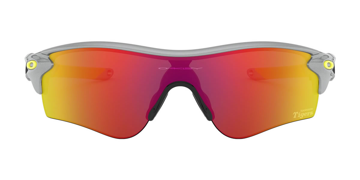Oakley Sunglasses Look 3